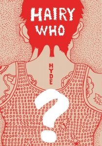 Hairy Who? 1966–1969